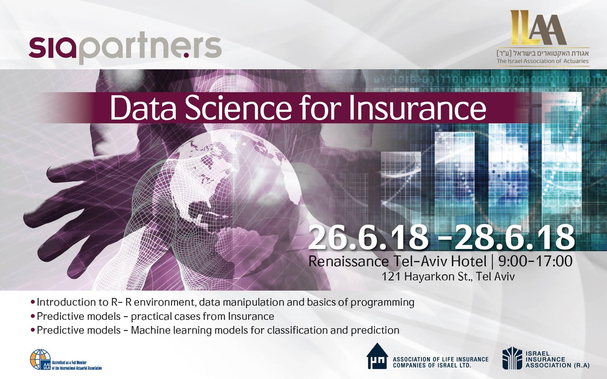 סמינר מקצועי בנושא: Data Science for Insurance